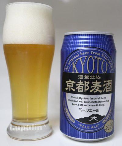 京都麦酒 ペールエール