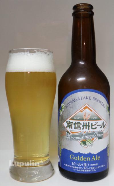 南信州ビール Golden Ale