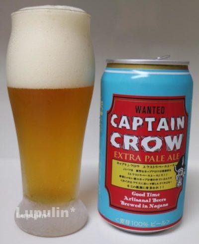 CAPTAIN CROW エクストラペールエール