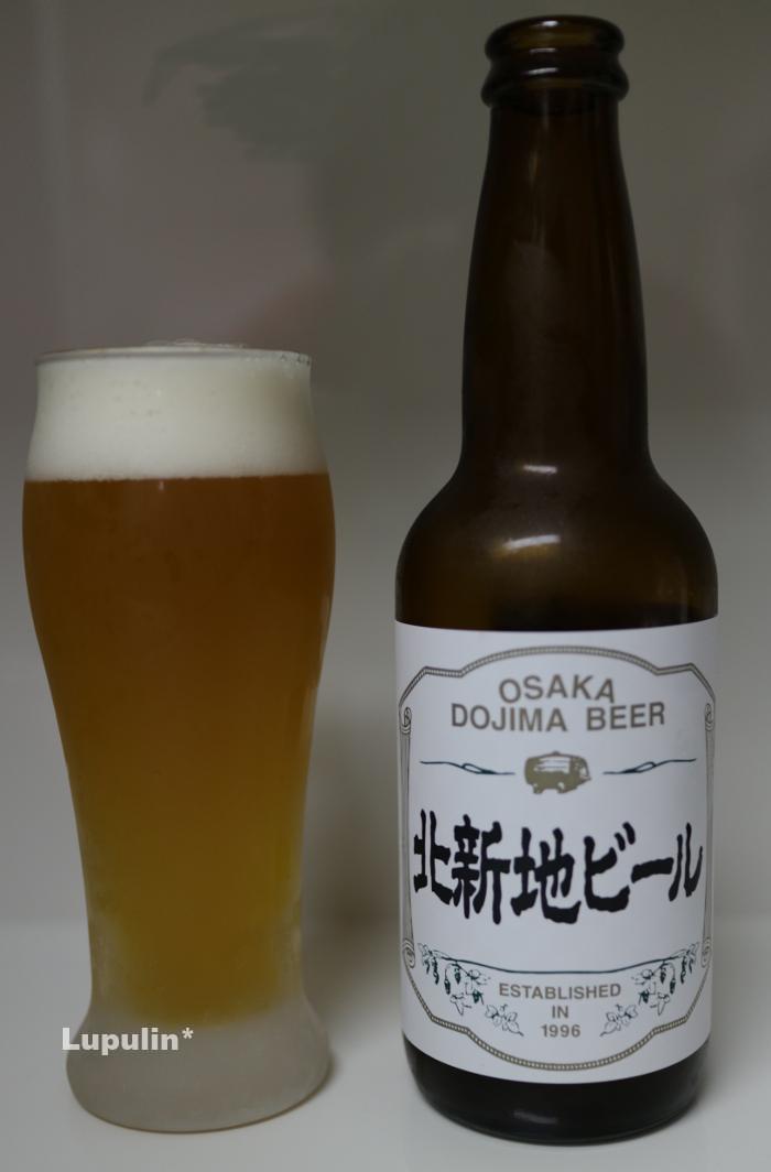 北新地ビール ケルシュ