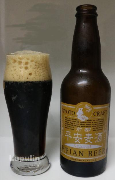 京都平安麦酒 【シュバルツ】