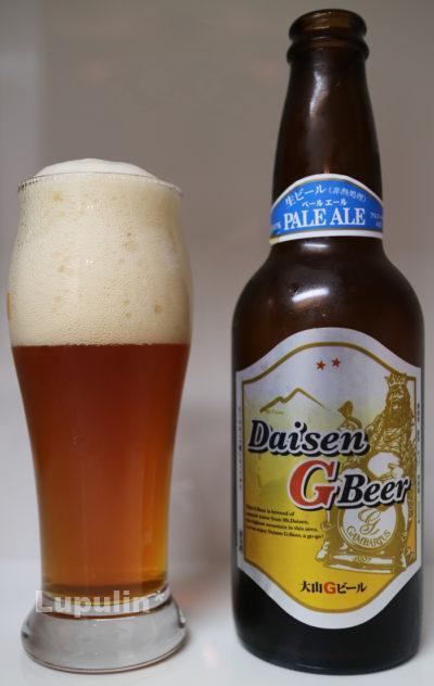 大山Gビール ペールエール