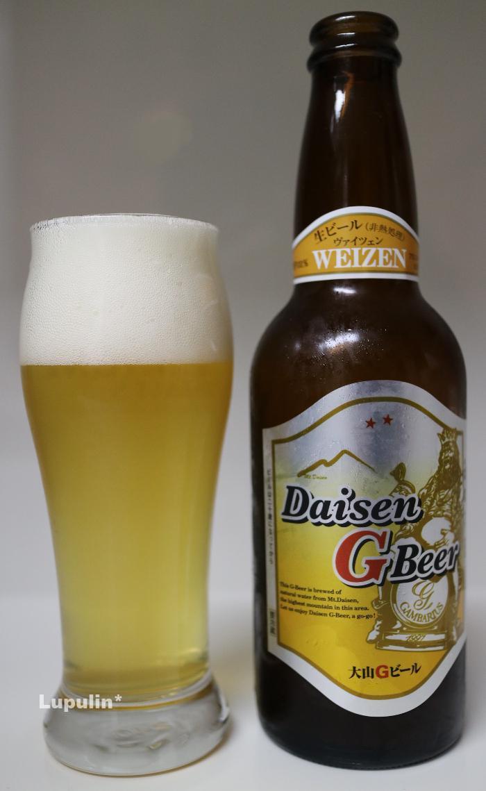大山Gビール ヴァイツェン