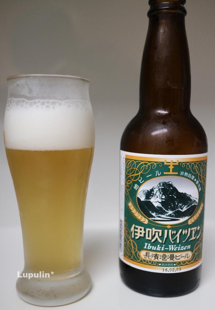 長濱浪漫ビール 伊吹ヴァイツェン
