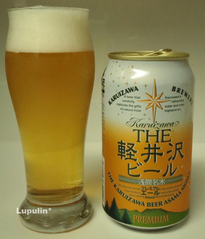 THE軽井沢ビール エール