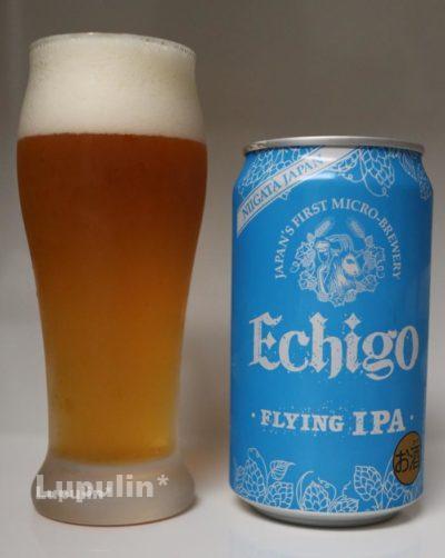 エチゴビール FLYING IPA