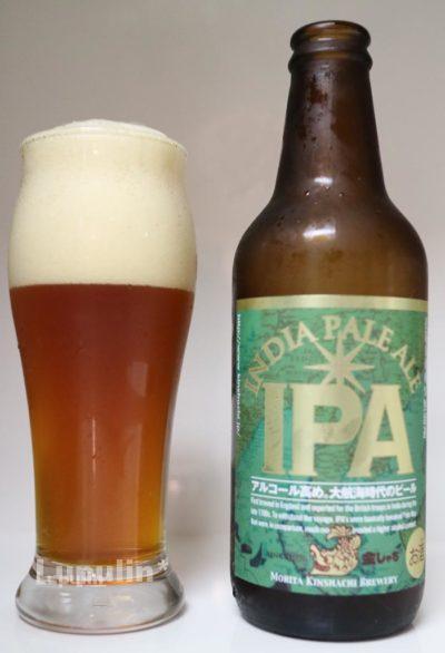 金しゃちビール IPA
