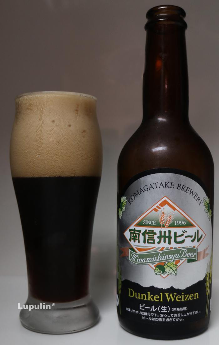 南信州ビール Dunkel Weizen
