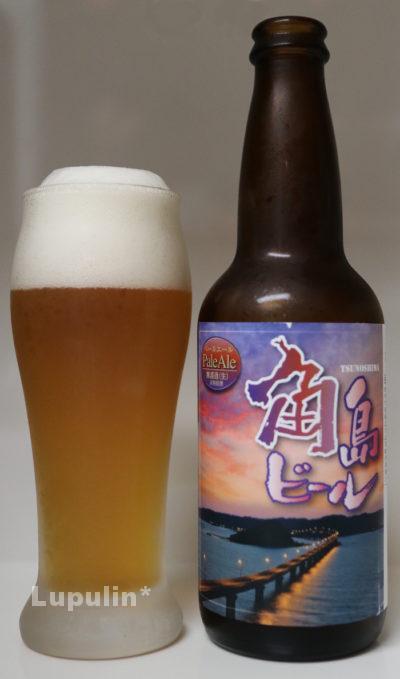 角島ビール ペールエール