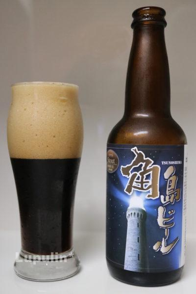 角島ビール スタウト
