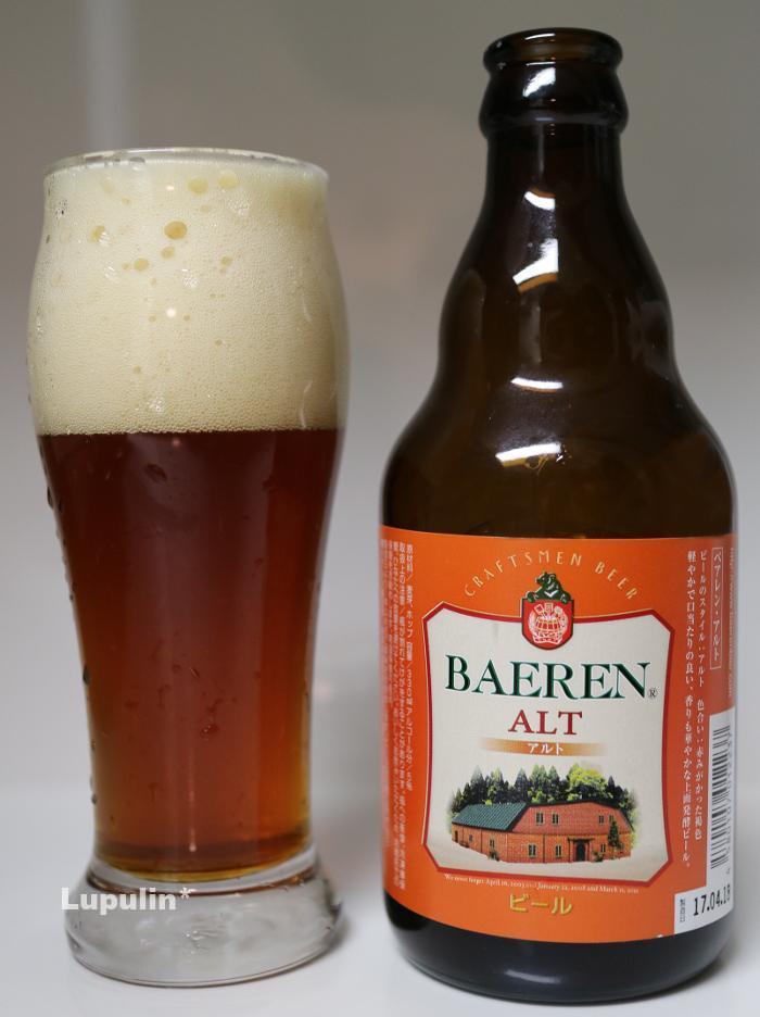 BAEREN ALT