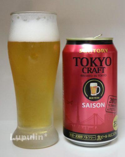 TOKYO CRAFT SAISON 2017