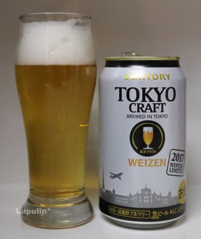 TOKYO CRAFT WEIZEN