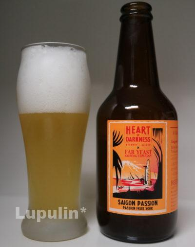 Saigon Passion