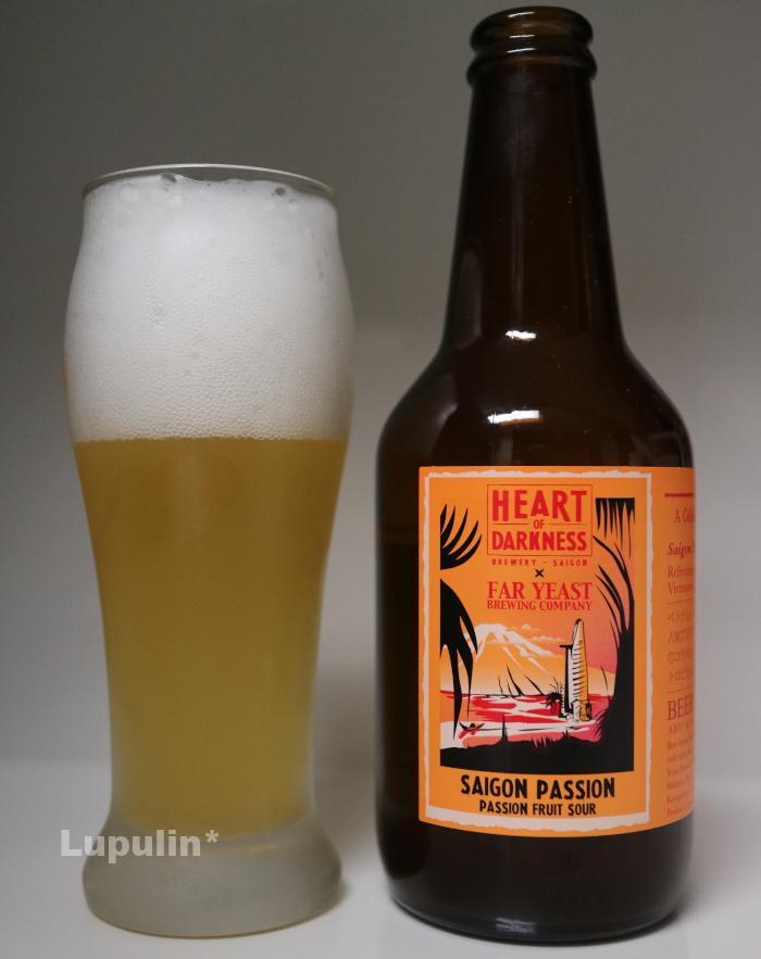Saigon Passion
