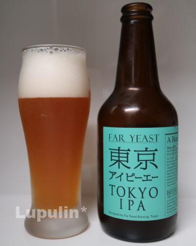 東京IPA
