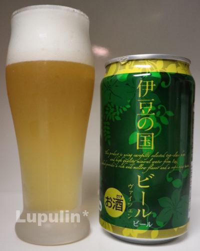 伊豆の国ビール ヴァイツェン
